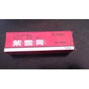 Japanese Burn Cream