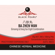BA ZHEN WAN - Ginseng & Dang-gui Eight Combination