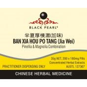 BAN XIA HOU PO TANG - Pinellia & Magnolia Combination